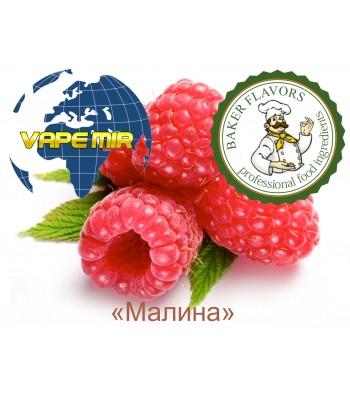 """Ароматизатор Raspberry """"Малина"""" Flavor West"""