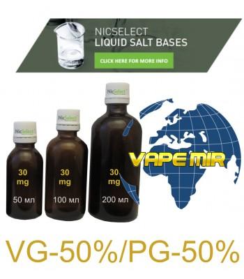 База солевой никотин 30 mg/ml Gold-Salt
