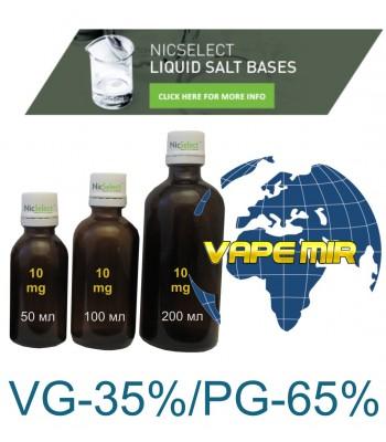Никотиновая солевая база 10 mg/ml TD-Salt