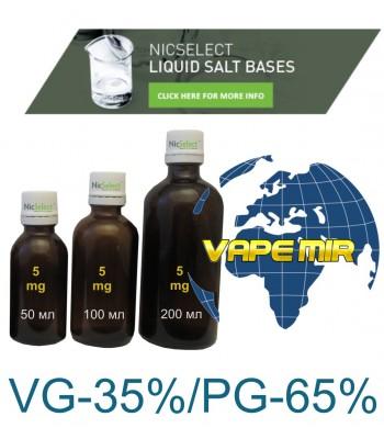 """Никотиновая основа """"соль"""" 5 mg/ml TD-Salt"""
